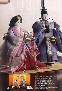 Japanese Hina Dolls. Emperor and Emperess dolls given to girls on Girl's Day (now Children's Day) each year.