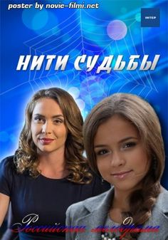 Онлайн программа телепередач на сейчас все каналы