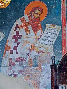 Basil of Caesarea - Santa? In Greek tradition, he brings gifts to children every January 1 (St Basil's Day) — unlike other traditions where Father Christmas arrives either on December 6 (Saint Nicholas Day) or on Christmas Eve (December 24).Wikipedia, the free encyclopedia