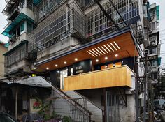 Gallery of Pause Cafe / FANAF - 1