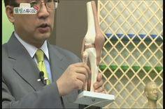 무릎관절통과 O,X다리의 한방 치료법(Knee, O,X leg and Pain , treatment of korean medicine)-우리들한의원 김수범박사-한방건강TV제공  유튜브 http://youtu.be/vovMBYiAdpA 유스트림 http://www.ustream.tv/recorded/51180021  무릎관절통, 오다리, X다리의 통증과 한의학적 치료법 http://www.iwooridul.com/pain/knee-pain  Knee Pain Causes easily between the body and feet. Knee pain come from the trauma of the knee bone, also come without damage of the knee bone. for example the weight , bed posture, spinal imbalance, foot.  free app…
