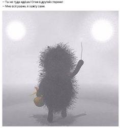 ежик в тумане цитаты на английском