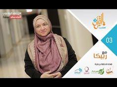 ح ٣ ريبيكا الصماء التي أبكت الشيخ فهد الكندري Deaf Rebeca who get shiekh fahad alkanderi cried - YouTube