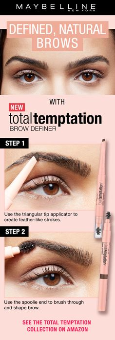 Fill in and shape eyebrows with this must-have mechanical eyebrow pencil. Also, discover more of Total Temptation, Maybelline's most addictive makeup collection. Define and fill with the teardrop shaped applicator. Next, use the spoolie to blend through the brow for a natural eyebrow look. #makeupeyebrows