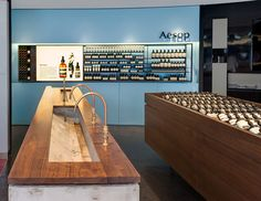 superfuture :: supernews :: hong kong: aesop corner opening