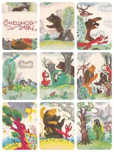 Funny Hare  Tale by L. Arkadiev I. by RussianSoulVintage on Etsy