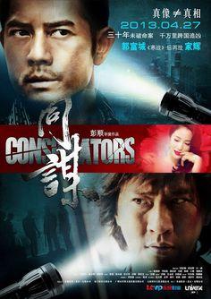 同謀(Conspirators)06