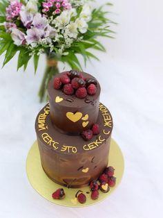 Jednoduchá čokoládová tortička , čokoládové torty torty   Tortyodmamy.sk