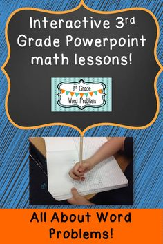 Lessons about word problems for 3rd graders.  Engaging, easy, and fun!  Fully Common Core aligned!