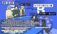 My Hero Academia, Twitter, Otaku, Anime, Memes, Manga, Sleeve, Manga Anime, Nerd
