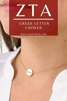 Stay trendy while still rocking your ZTA Greek letters with this adjustable choker in rose gold, sterling silver and gold. Shop at www.alistgreek.com! #jewelry #choker #discnecklace #necklace #layering #layerednecklace #greekletters #custom #engraved #personalized #gold #silver #sorority #sororitylife #sororityletters #zta #zeta #zetataualpha #ztaletters #biddaygifts