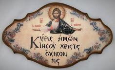 Greece Time, Christian Faith, Decoupage, Religion, Blog, Crafts, Angel, Nun, Manualidades