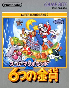 Japanese cover for Super Mario Land. Released in 1992 for the Game Boy. ( 68e00fa88e69
