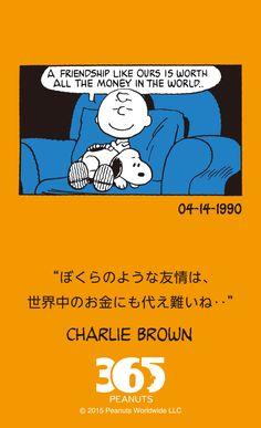 日本のスヌーピー公式サイト。原作「ピーナッツ」関連情報、作者・チャールズ・シュルツの紹介。壁紙、グリーティングカードの配布等。 Snoopy Love, Snoopy And Woodstock, Peanuts Cartoon, Peanuts Snoopy, Charlie Brown Characters, Be The Creature, Snoopy Pictures, Pin On, Cute Comics