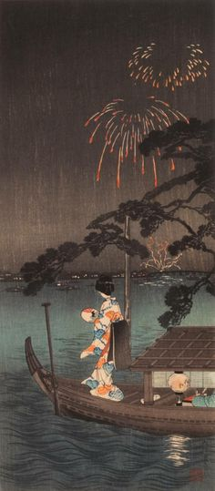 """""""...and a display of fireworks in the evening!  YOU won't see them, but they'll be there all the same."""" -- Koko~~~~~~~~~  (Fireworks, Shubinomatsu, ca. 1936 - Takahashi Shôtei)"""