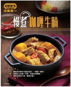 Food Poster Design, Menu Design, Food Design, R Cafe, Restaurant Poster, Food Promotion, Asian Recipes, Ethnic Recipes, Food Advertising