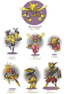 audgreenart: Alakazam Variants by AudGreen Commission for a DA member! Alakazam variants. :3Like what you see? I'm still open for commissions! Just message me. :D