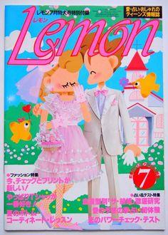 昭和レトロ・懐かしい乙女系雑貨に心惹かれています。