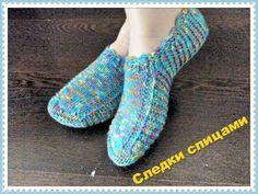 Следки  спицами  часть 1 п. Crochet Shoes, Knit Crochet, Woolen Socks, Knitting Patterns, Crochet Patterns, Bed Socks, Knitted Booties, Knitted Slippers, Knitting Socks