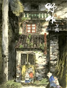 ZAODAO - http://tataka510.lofter.com