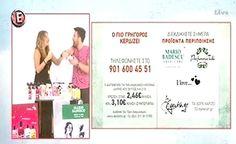 To Eyewish.gr, η Ναταλία Γερμανού και η ομάδα της εκπομπής NaMaSte χαρίζουν δώρα αξίας €1000! Namaste, Boarding Pass, Perfume Store