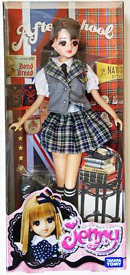 Takara Tomy Jenny Doll After School 453680 | eBay