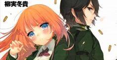 Silver Link Animating 'Taimadou Gakuen 35 Shiken Shoutai' Light Novel Anime Adaptation