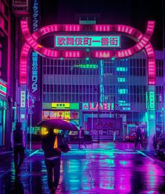 The magic Tokyo, neon lights of the streets at night captured by Liam Wong – FLOW ART STATION