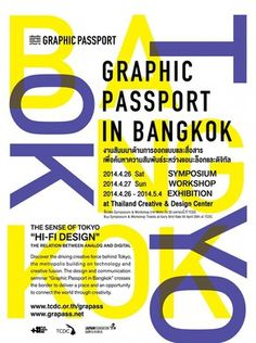 +81 GRAPHIC PASSPORT 2014 IN BANGKOK