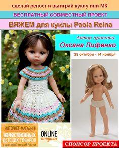 Oksana Lifenko | VK