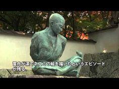Okayama Soja|岡山(おかやま) 総社(そうじゃ)|宝福寺・三重塔| 概要 臨済宗東福寺派の寺院で,画聖雪舟ゆかりの禅寺です。室町末期の備中兵乱で三重塔を残して消失しましたが,江戸時代以降七堂伽藍は漸次復興されました。境内には山門,仏殿,三重塔をはじめ,経蔵,庫裡,方丈,書院,禅堂,鐘楼堂,開山堂などが配置され,禅宗様式の重厚な講造となっています。 特徴 画聖・雪舟が幼い頃修行した寺で,泣いた涙でネズミの絵を足で描いたという伝説で有名です。寺をバックにした鮮やかに紅葉したもみじやカエデが見事です。