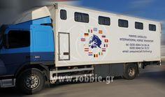 Σήμανση οχημάτων – International Horse Transport (www.hellenic-equine-transport.gr) Η εταιρία Γιάννης Βασιλείου Διεθνείς Μεταφορές επέλεξε την εταιρεία μας για τη σήμανση των οχημάτων τους. Η εταιρία Γιάννης Βασιλείου Διεθνείς Μεταφορές ιδρύθηκε το 2001. Οι Ελληνικές Ιππικές Υπηρεσίες εδρ