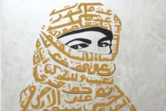 Interview: artist-architect ReeM Al-Rawi puts spotlight on Arabic calligraphy