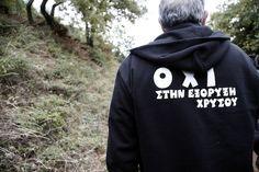 αλεπού του Ολύμπου: Οι απίστευτες δηλώσεις Τσίπρα για τις Σκουριές άνα...