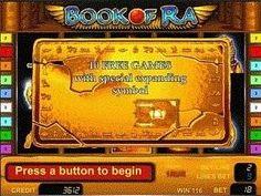 Игровые автоматы в онлайн бесплатно. игровые аппараты в мурманске