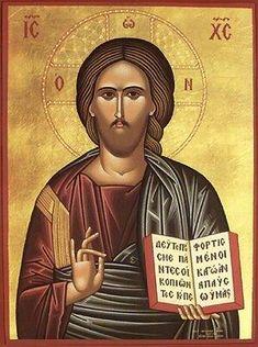 Invitatie la Ortodoxie. In acest site veti gasi articole despre Ortodoxie.