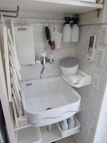 Laundry In Bathroom, Washroom, Clinic Design, Simple House, Household Items, Toilet, Sink, Bathtub, Organization