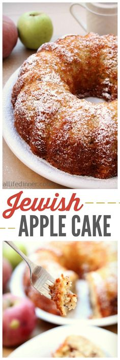 This Jewish Apple Cake Recipe is the most delicious Apple cake you will ever have. Grated Apples, Cinnamon baked in a bundt pan. Incredibly moist. ~ https://reallifedinner.com