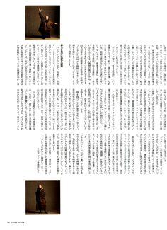"Interview with Issey Miyake, ""LIVING DESIGN"" Magazine 11-12, 1998. P5 3/3"