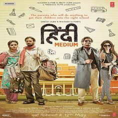 Hindi Medium is rock steady at the box office. - Hindi Medium box office collection day Irrfan Khan's film is unshakeable, earns Rs crore Films Hd, Imdb Movies, Comedy Movies, Watch Movies, Hindi Medium Full Movie, Disney Pixar, Movies 2017 Download, Hindi Movies Online Free, Movies Free