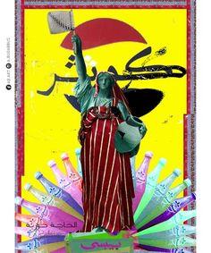 Lady Liberty #lady-Liberty #Libyan #Libya #Pepsi #woman #Libyan-Woman #old-libya #pop-art #pop-artist #alla-budabbose #ala-bodabose #Libyan-Traditional