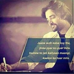 Jaane wo kon log te jin k pyar ko pyar mila :( Feelings Words, Poetry Feelings, Song Lyric Quotes, Music Lyrics, Pakistani Songs, Pak Drama, Poetry Photos, Filmy Quotes, Heart Touching Lines