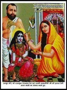 Maa Kali Saraswati Goddess, Mother Goddess, Shiva Shakti, Goddess Lakshmi, Kali Shiva, Goddess Art, Kali Hindu, Hindu Art, Om Namah Shivaya