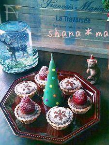 クリスマスに♪絹の口どけ生チョコタルト♪