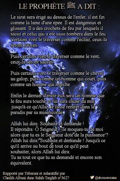 Islam Hadith, Allah Islam, Saw Quotes, Life Quotes, Islamic Prayer, Islamic Quotes, Tafsir Coran, Saint Coran, Quote Citation