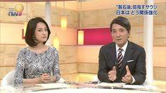 鈴木奈穂子 NHKニュースウォッチ9