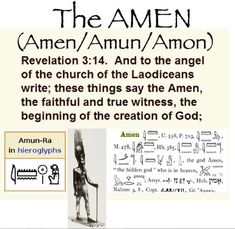 """THE AMEN.......it speaks of """"The Amen"""" in Revelations 3:14. The Amen is used interchangeably with Christ/KRST/God here. The ancient Cushite Kemetic name is still used at the end of many prayers. Rearrange the word """"name"""" and you have """"amen"""". #gnosticrastafari #amenra #amon #amun #amen #amin"""