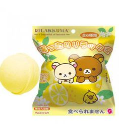 Rilakkuma A Basketful Of Lemons Bath Bombs
