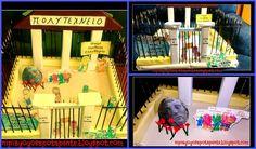 Νηπιαγωγός από τα πέντε...: ΠΟΛΥΤΕΧΝΕΙΟ-ΜΑΚΕΤΑ Christmas Coloring Pages, Homemade Christmas Gifts, Christmas Colors, Projects To Try, Education, Blog, Crafts, Xmas, Winter Time