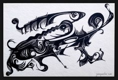 """Flow"" Flow, Arabic Calligraphy, Art, Art Background, Kunst, Arabic Calligraphy Art, Performing Arts, Art Education Resources, Artworks"